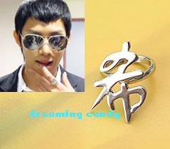 Korean Super Junior Kim Heechul Initial Hee Ring COOL